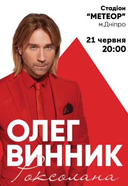 шоу уральские пельмени в челябинске купить билеты