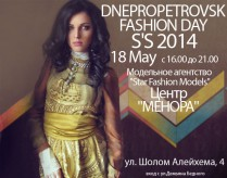 Dnepropetrovsk Fashion Day