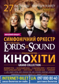 LORDS OF THE SOUND «КИНО-ХИТЫ. GRAND COLLECTION»