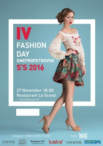 IV Fashion Day
