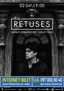 The RETUSES/ Миша Радионов
