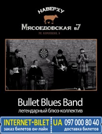 Bullet Blues Band