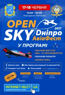 DNIPRO OPEN SKY 17.06