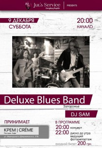 «Deluxe Blues Band»