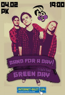Band For A Day! | Green Day Tribute Band