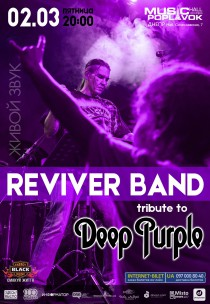 DEEP PURPLE COVER SHOW (REVIVER BAND)