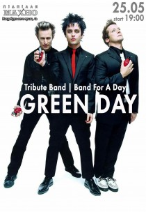Green Day Tribute Band