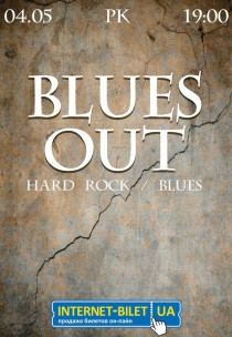 BLUES OUT