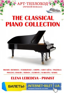 The Classical Piano Collection на Арт-Теплоходе