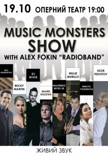 MUSIC MONSTERS SHOW