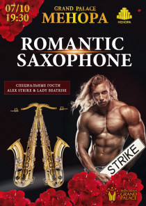 Romantic SAXOPHONE (7.10)