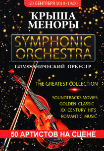 Symphonic Orchestra (20.09)