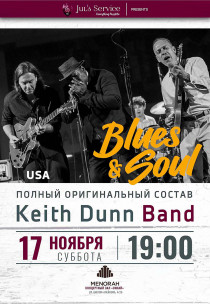 Keith Dunn Band (USA)