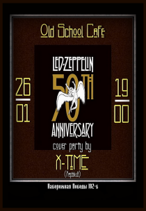 Led Zeppelin Cover Party