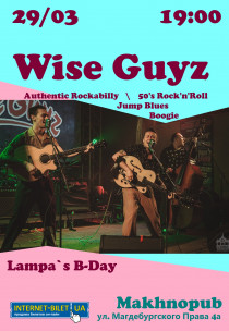 Wise Guyz (Rockabilly/ 50's Rock'n'Roll)