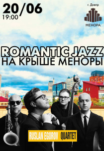 Romantic jazz на даху Менори