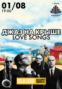 Jazz Love Songs на даху Менори