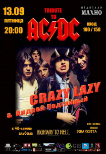 Tribute to AC/DC by CRAZY LAZY