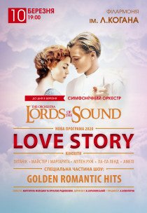 "Lords of the Sound ""LOVE STORY"""