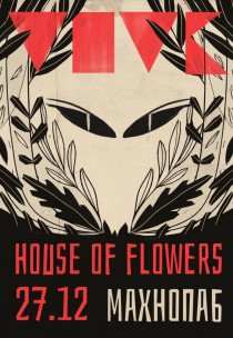 VOVK + House of Flowers