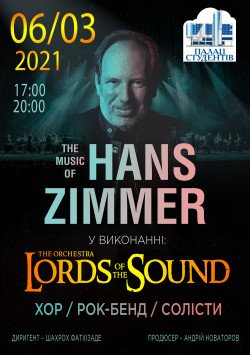 Lords of the Sound. Дніпро